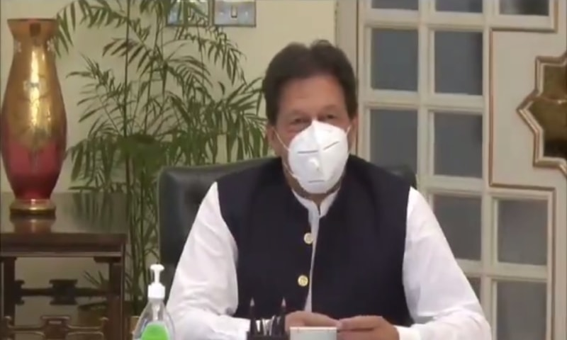 PM Imran Khan speaks to WHO director general in a video conference. — Screengrab PID Twitter