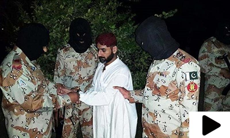 عذیر بلوچ کی جے آئی ٹی سے متعلق علی زیدی کا تہلکہ خیز انکشاف