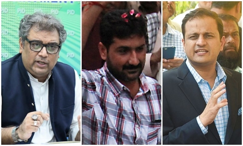 Faryal's patronage and Zardari's job offers: 10 takeaways from PTI minister's 'original' Uzair Baloch JIT