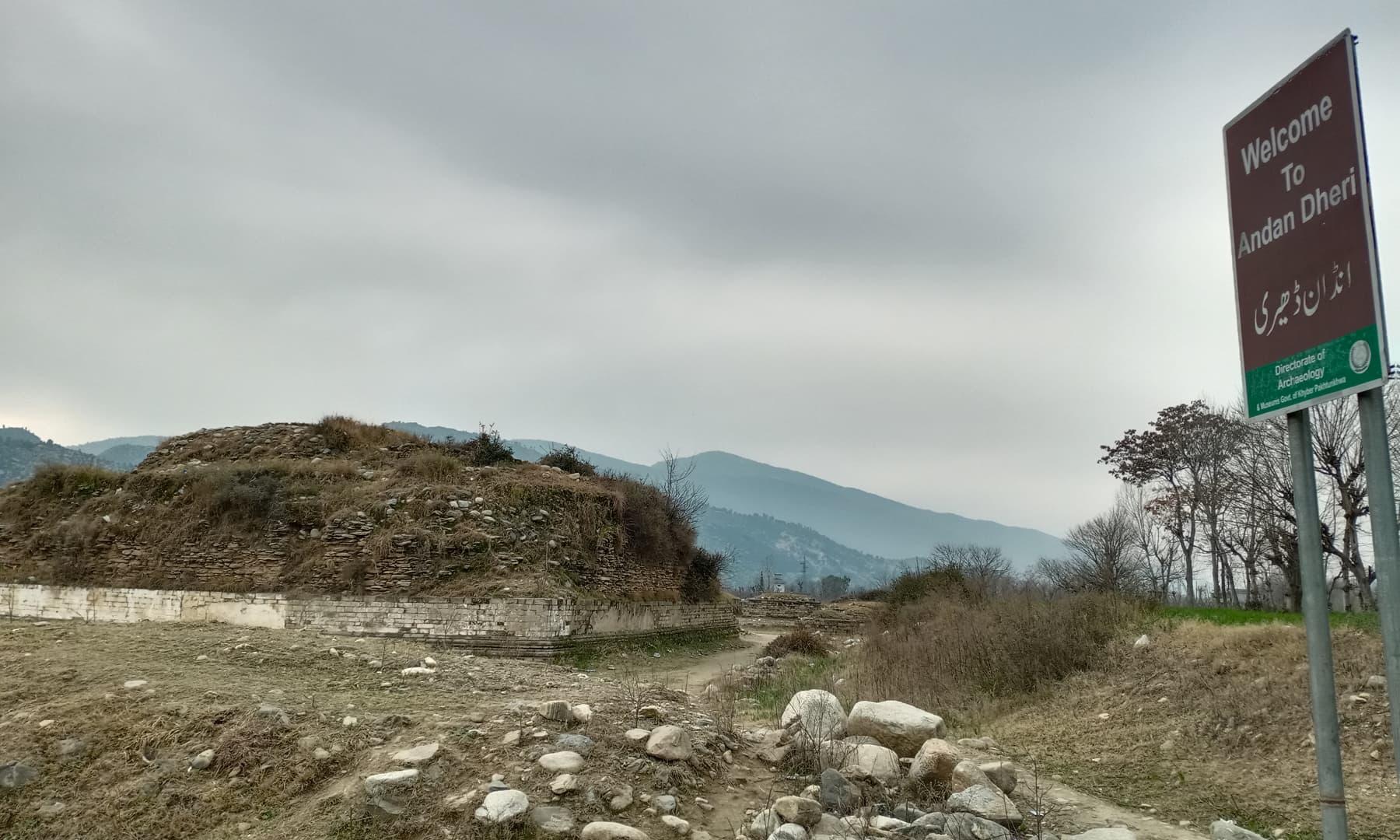 اندان ڈھیری کے آثارِ قدیمہ—عظمت اکبر