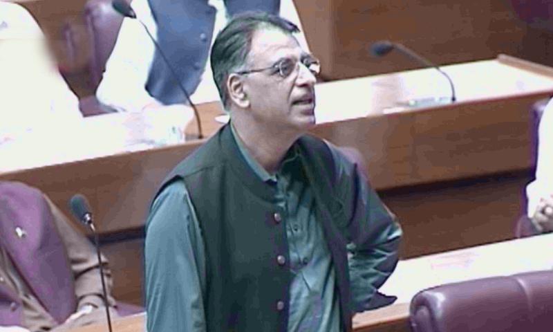 Asad Umar speaking on the floor of the National Assembly. — DawnNewsTV