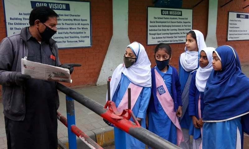 حکومت کا ملک بھر میں 15 ستمبر سے تعلیمی ادارے کھولنے کا اعلان