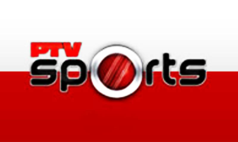 PTV Sports is currently facing massive financial problems with broadcasters around the world. — PTV Sports website/File