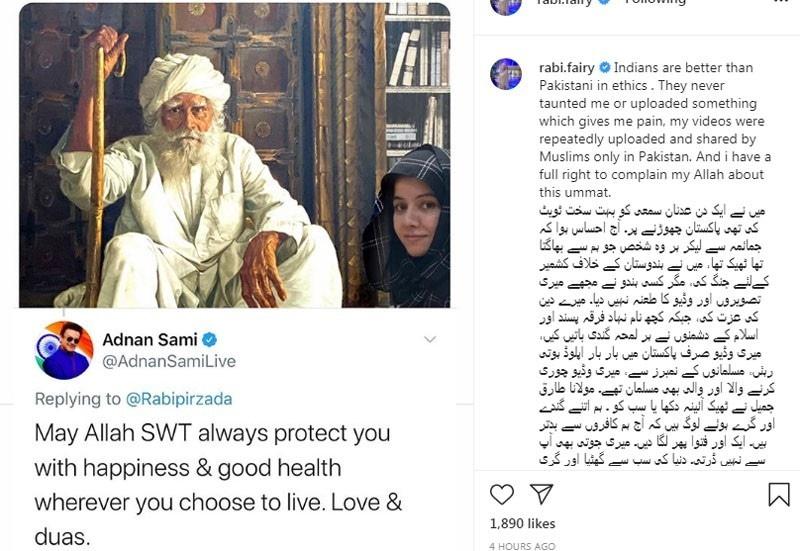 سابق اداکارہ نے بھارتیوں کو پاکستانیوں سے بہتر بھی قرار دیا—اسکرین شاٹ