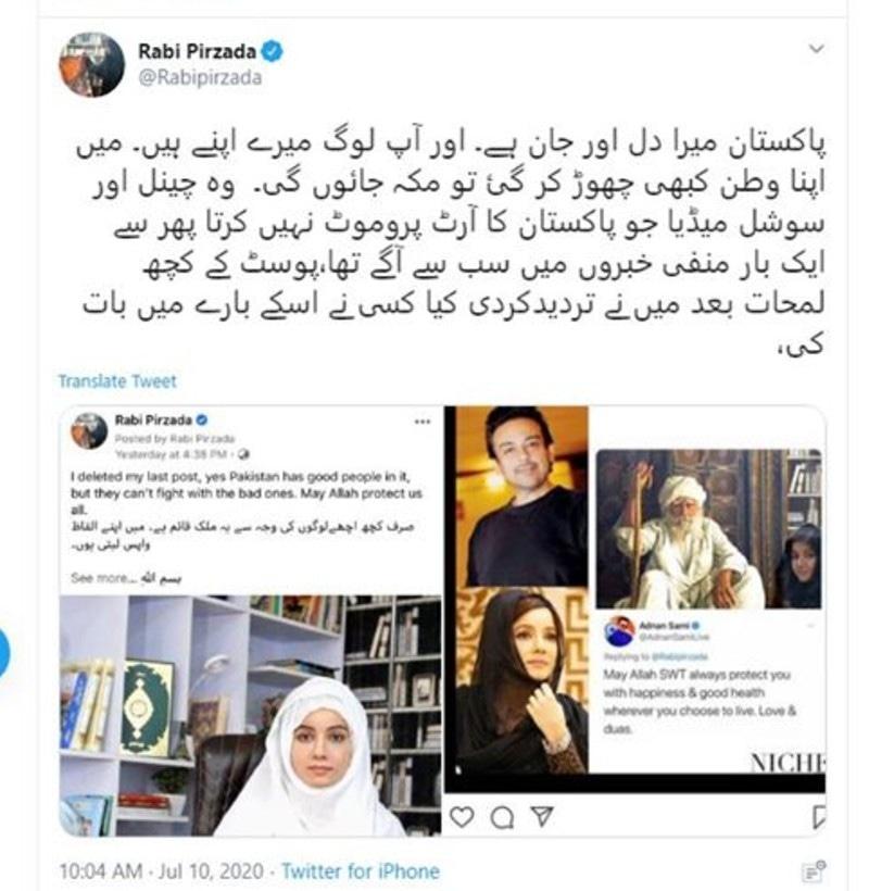 رابی پیرزادہ نے مداحوں سے معذرت کرتے ہوئے بھی ملک چھوڑنے کا عندیہ دیا—اسکرین شاٹ