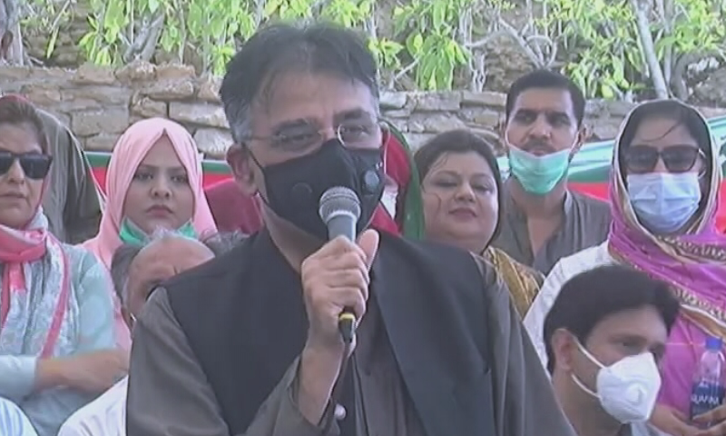 An additional 550 megawatts of energy will be given to Karachi before next summer, Asad Umar said. — DawnNewsTV