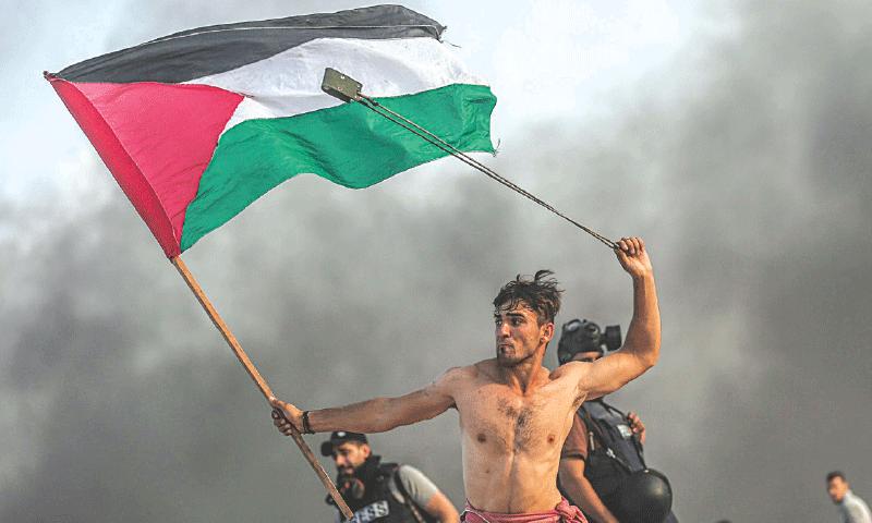 Palestinian protestor in Gaza