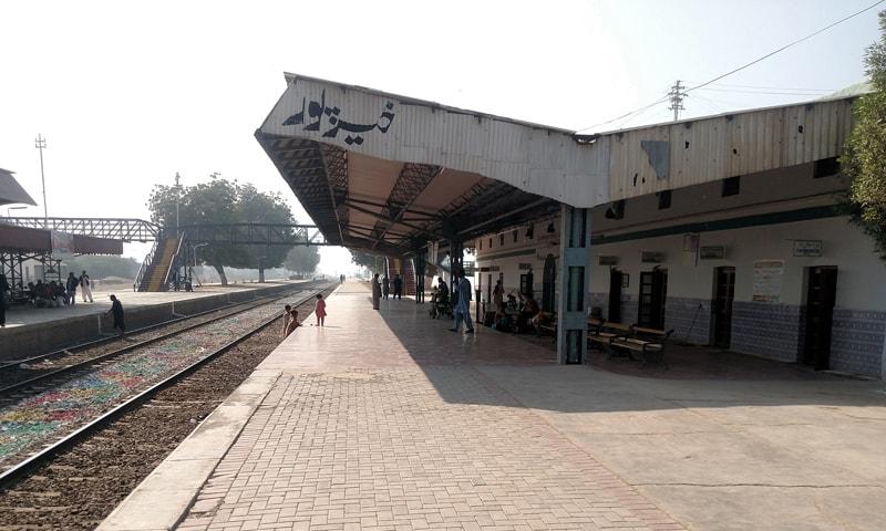 خیرپور ریلوے اسٹیشن