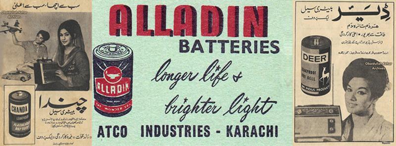 بیٹری سیلوں کے اشتہارات