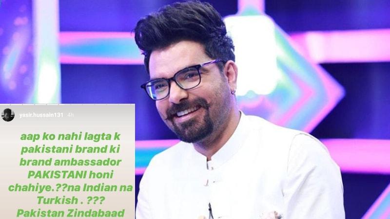 Yasir Hussain questions Esra Bilgic as brand ambassador for Q mobile