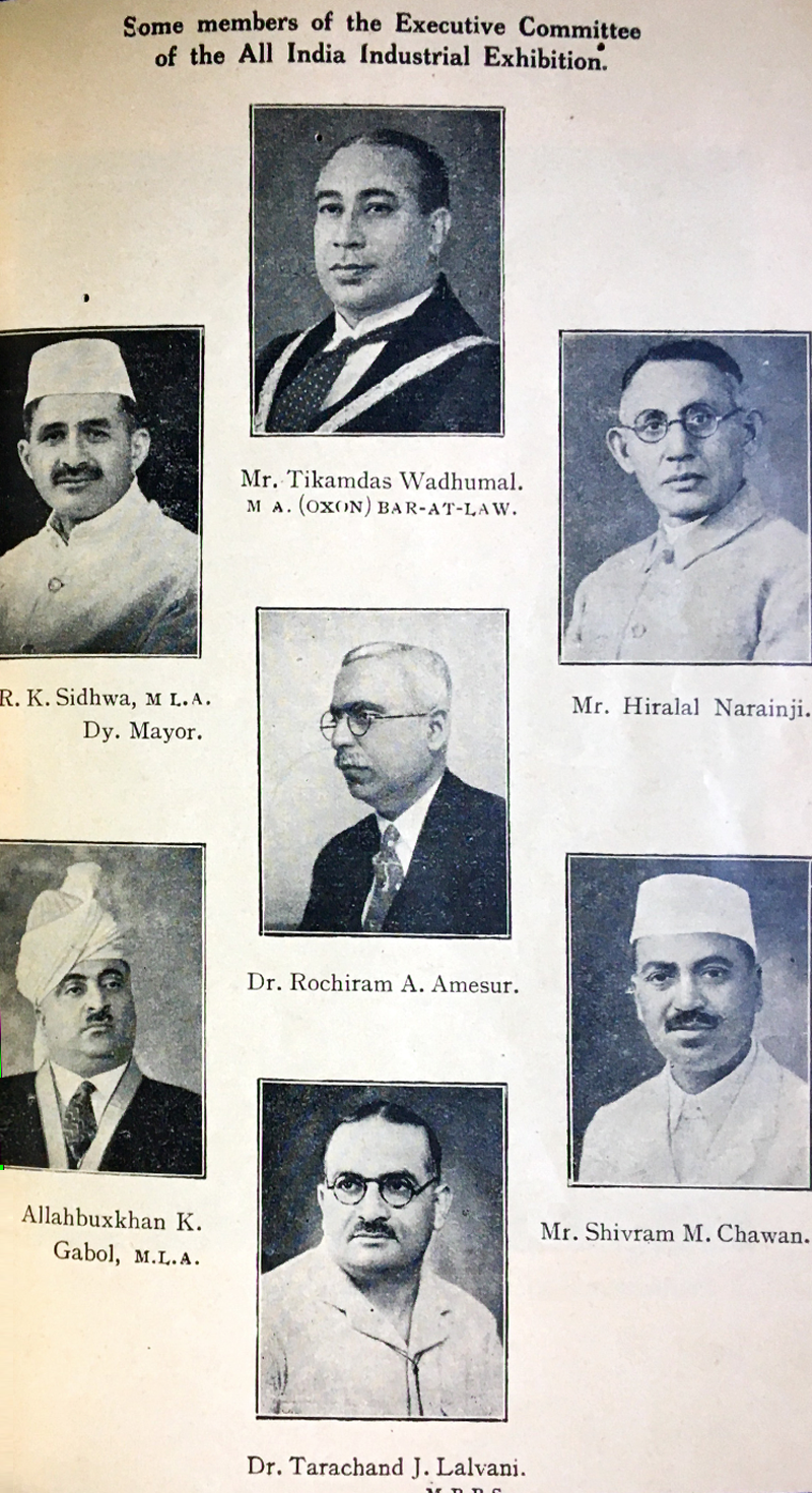 صنعتی نمائش کی ایگزیٹو کمیٹی کے چند ممبران
