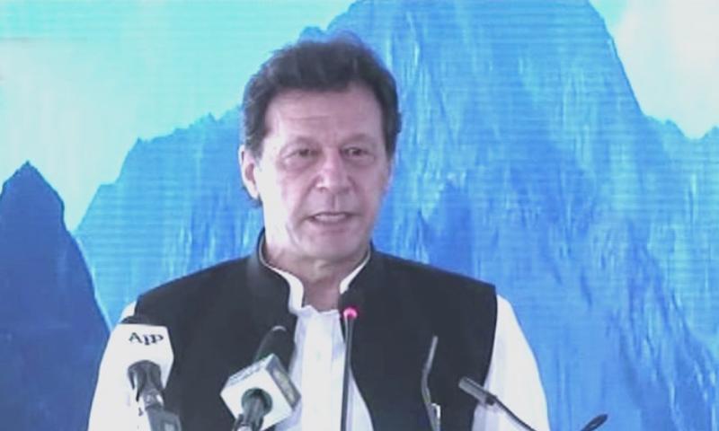 Prime Minister Imran Khan addressing a public gathering in Chilas. — DawnNewsTV