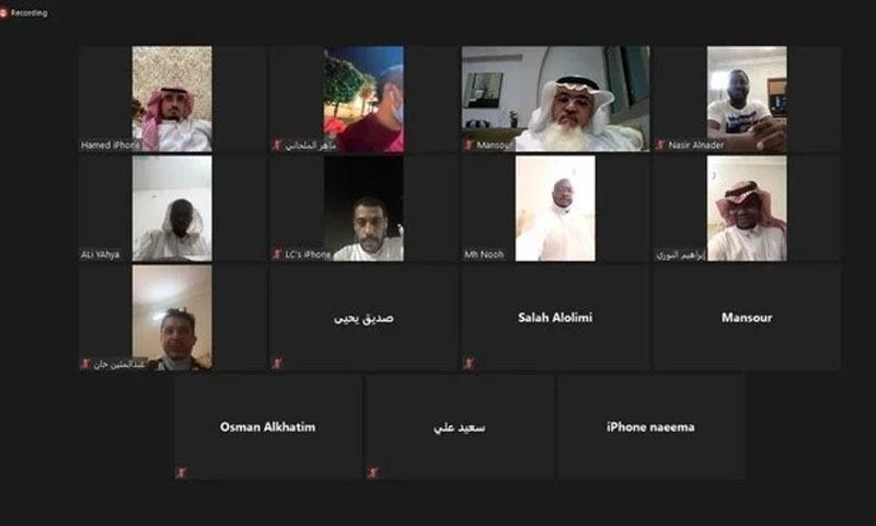 سعودی عرب میں ویڈیو کانفرنس کال پر شادی