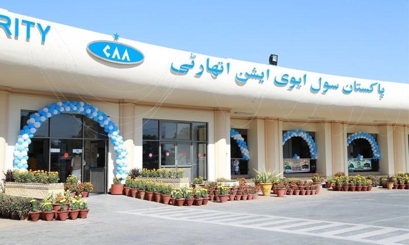 سی اے اے کو مختلف سول ایوی ایشنز کی جانب سے 104 پاکستانی پائلٹس کے نام موصول ہوئے تھے —فائل فوٹو: فیس بک سی اے اے