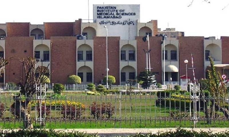 Pims on high alert for two months, expecting 'surge' in Covid-19 cases