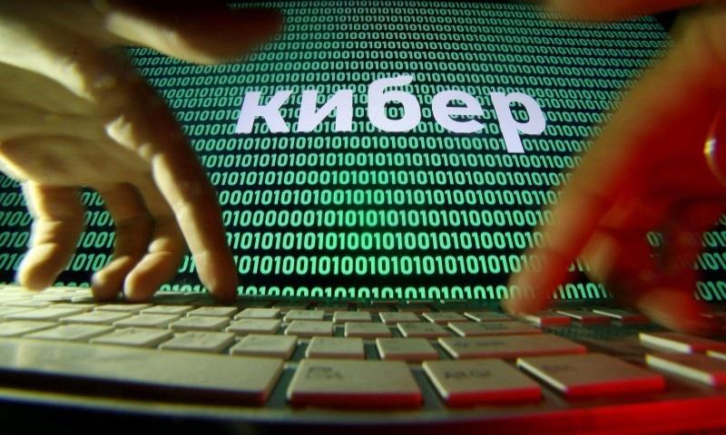 رپورٹ کے مطابق ہیکرز کا گروہ روسی خفیہ ادارے کے لیے کام کرتا ہے — فوٹو: رائٹرز
