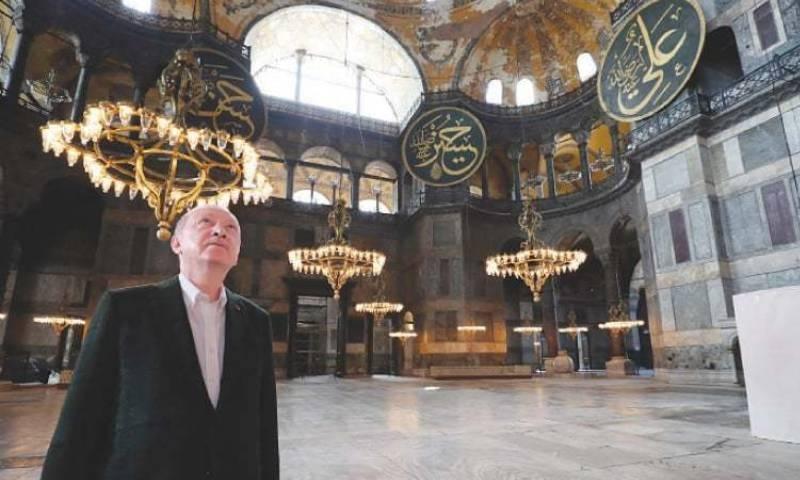 آیا صوفیہ کے مسجد بننے کے بعد ترک صدر کا پہلا دورہ