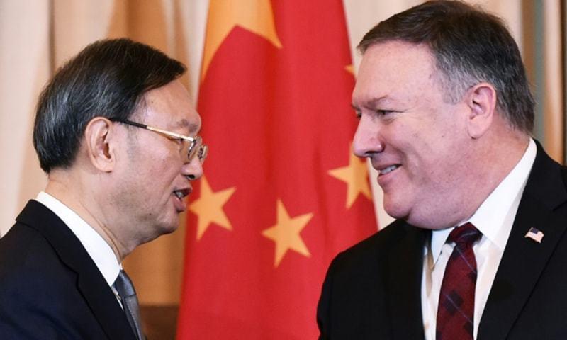 امریکا، چین کے خلاف عالمی سطح پر اتحاد کا خواہاں