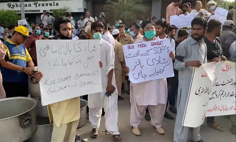 کراچی کے شادی ہال سے وابستہ ہزاروں افراد ان دنوں تنگدستی کا شکار ہیں