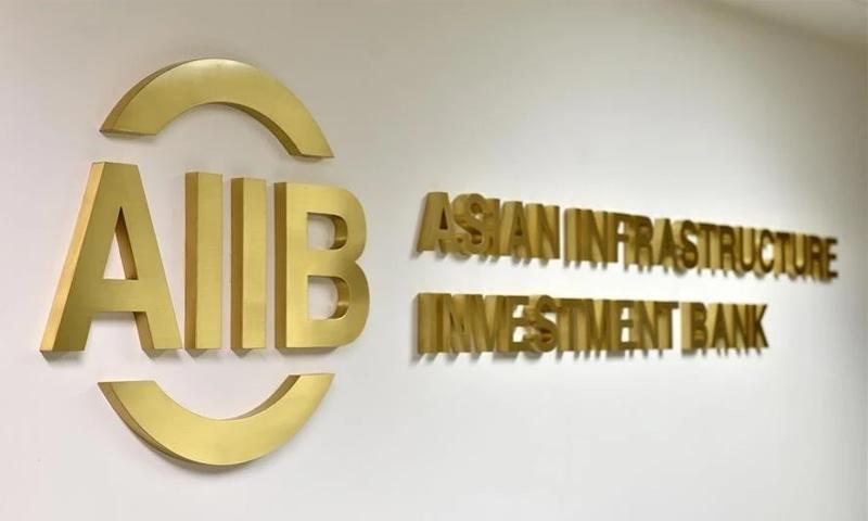 کورونا وبا: اے آئی آئی بینک کی پاکستان کیلئے 25 کروڑ ڈالر قرض کی منظوری