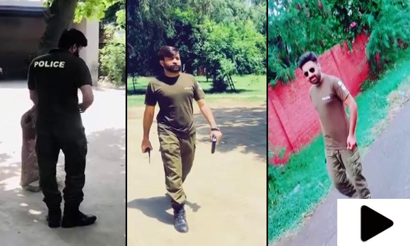 سرگودھا پولیس کی ٹک ٹاک ویڈیو سوشل میڈیا پر وائرل ہوگئی