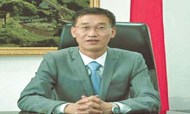 Chinese Ambassador to Pakistan Yao Jing.