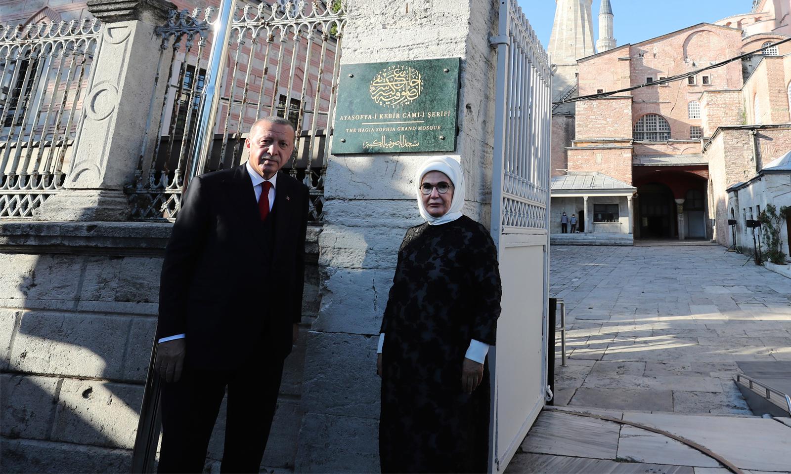 ترک عدالت نے 10 جولائی کو آیا صوفیہ کو مسجد میں تبدیل کرنے کی اجازت دی تھی — فوٹو:اے پی