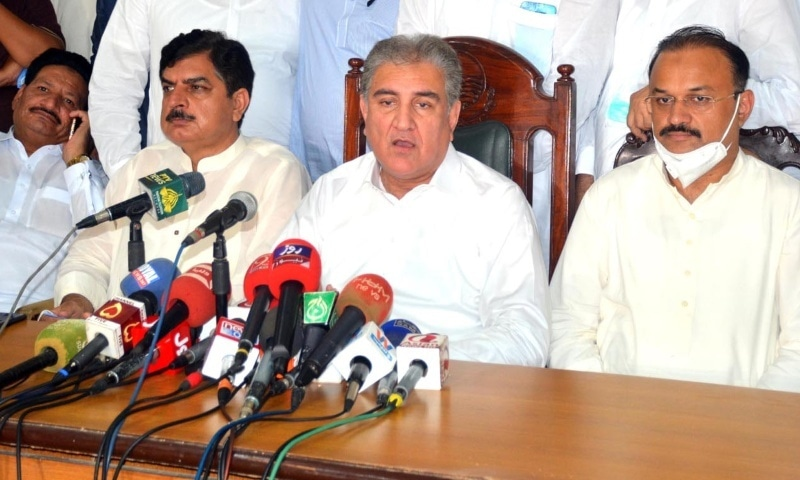 Govt, opposition to discuss nine draft laws about FATF, NAB on Monday: Qureshi