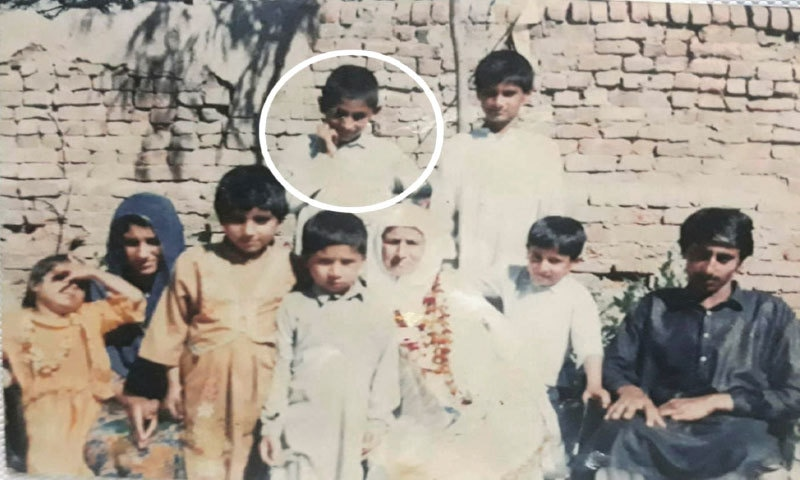 Young Iqbal Hussain with his siblings | Courtesy Justice Project Pakistan