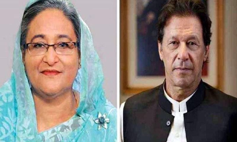 وزیر اعظم عمران خان اور ان کی بنگلہ دیشی ہم منصب میں بدھ کے روز ٹیلی فونک رابطہ بھی ہوا تھا۔ فائل فوٹو:ریڈیو پاکستان
