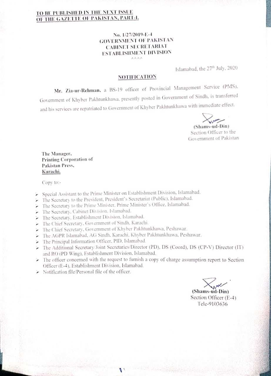A copy of the notification issued by the Establishment Division.