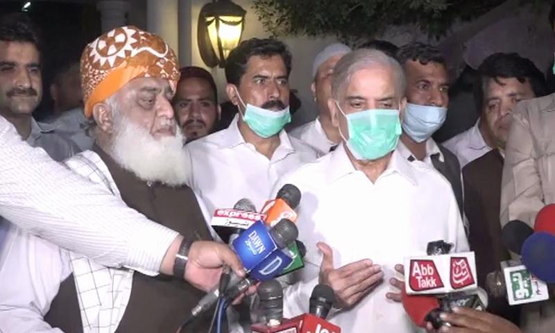 Maulana Fazl and Shahbaz Sharif address the media. — DawnNewsTV