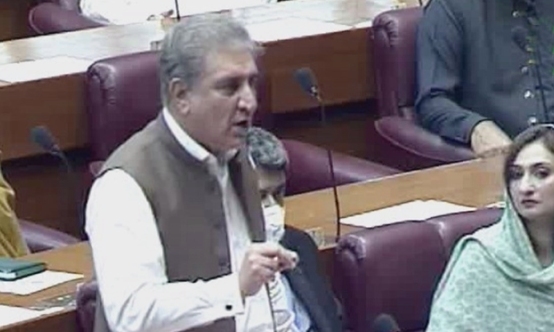 Foreign Minister Shah Mehmood Qureshi addressing the National Assembly. — DawnNewsTV