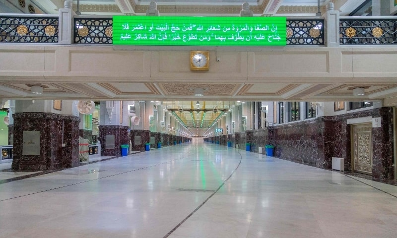A handout picture provided by the Saudi Ministry of Media on July 26 shows the hallways of the Grand Mosque. — AFP