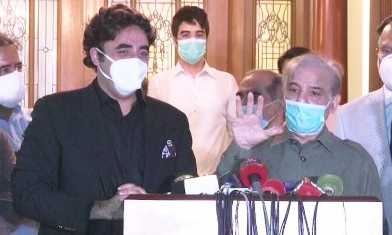 PPP chairperson Bilawal Bhutto-Zardari and PML-N president Shehbaz Sharif speak to the media in Lahore. — DawnNewsTV