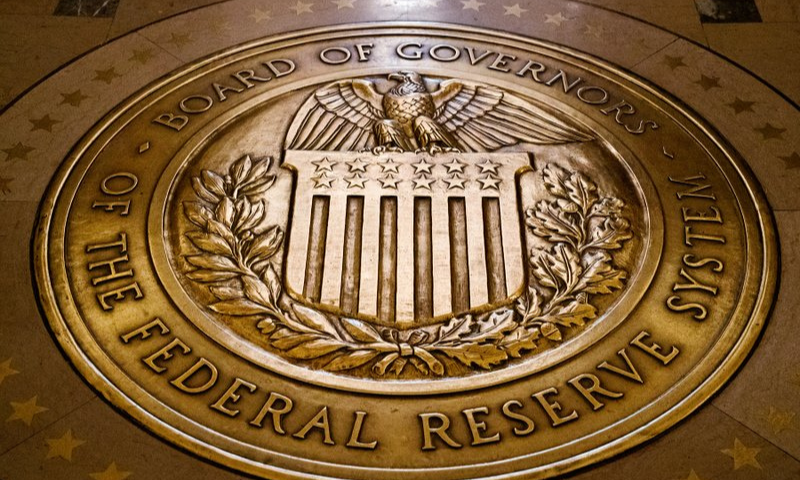 The extension will facilitate planning ... and provide certainty that the facilities will continue to be available to help the economy recover from the Covid-19 pandemic, the Fed said. — AP/File