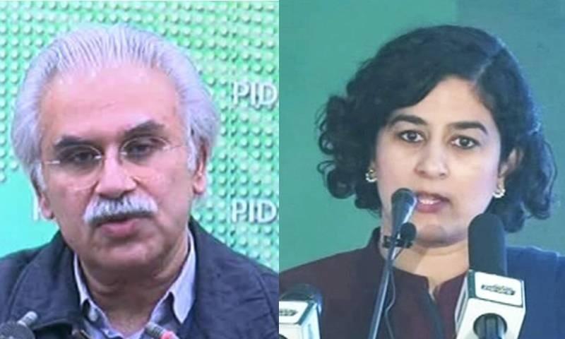 تانیہ ایدروس اور ڈاکٹر ظفر مرزا  نے استعفے کی وجہ مختلف معاملات سے متعلق حکومت پر تنقید کو قرار دیا—فائل فوٹوز: ڈان نیوز