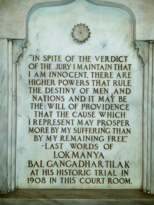 The plaque with Tilak's words, in courtroom no. 46 at the Bombay High Court.