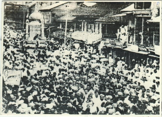 Tilak in a Muharram procession in Pune in 1892. He can be seen in the centre near the bottom of the picture.
