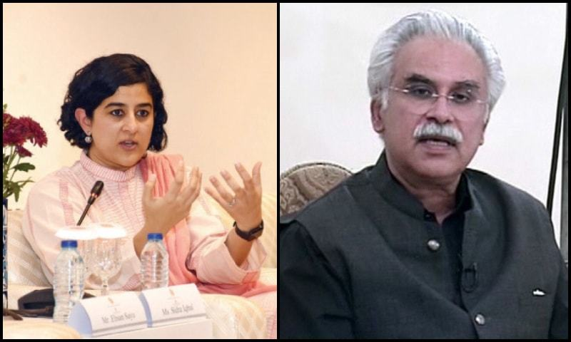 Editorial: The resignations of Tania Aidrus and Zafar Mirza have exposed turf wars within PTI