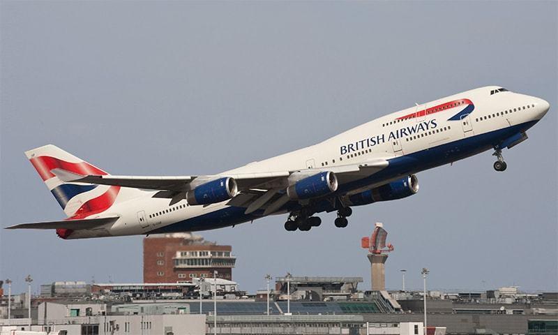 برطانوی ایئرلائنز کا پاکستان کے لیے فلائٹ آپریشن شروع کرنے کا اعلان