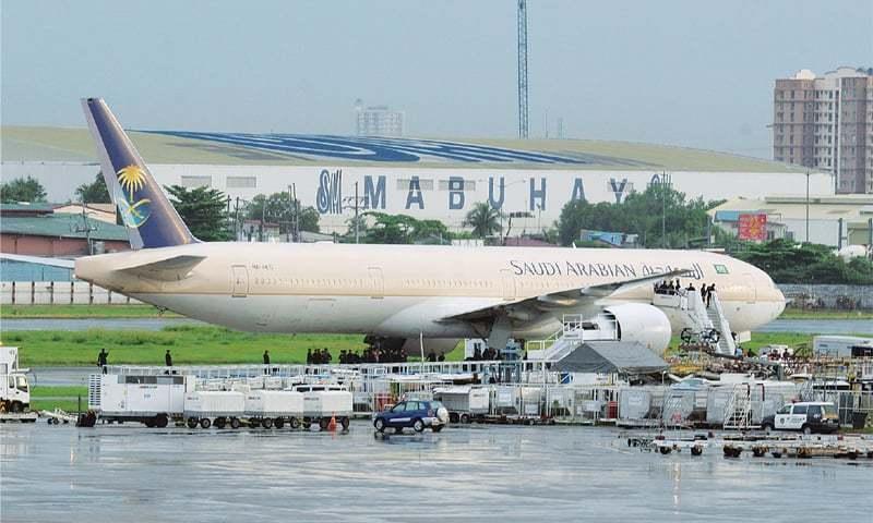 سعودی عرب: پاکستانی پائلٹس کی اسناد کی تصدیق طلب