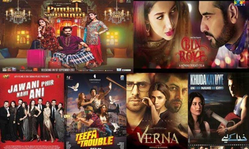 ملک میں کورونا کے باعث مارچ سے سینما بند ہیں—فائل فوٹو: پاکستانی سینما