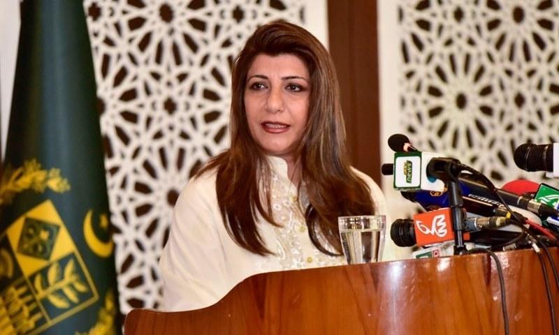 ترجمان دفتر خارجہ عائشہ فاروقی — فائل فوٹو:میڈیا ٹوڈے