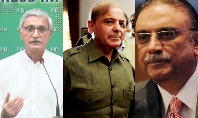 Among those who will get notices are PTI leader Jehangir Tareen, opposition leader Shahbaz Sharif and former president Asif Ali Zardari. — DawnNewsTV/File
