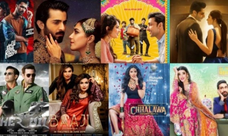 سینما بند ہونے کے باعث گھر بیٹھے عید پر یہ فلمیں دیکھیں