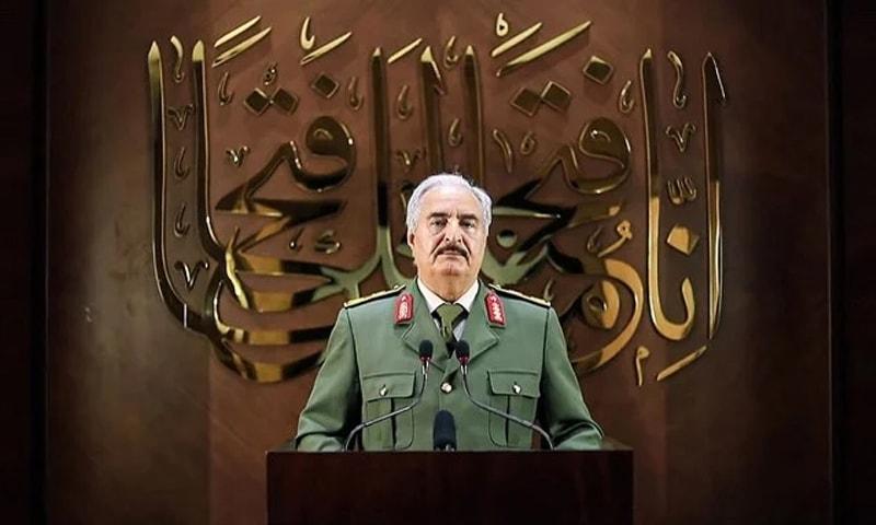 خلیفہ حفتر نے ترک صدر پر الزام بھی لگایا—فائل فوٹو: اے ایف پی