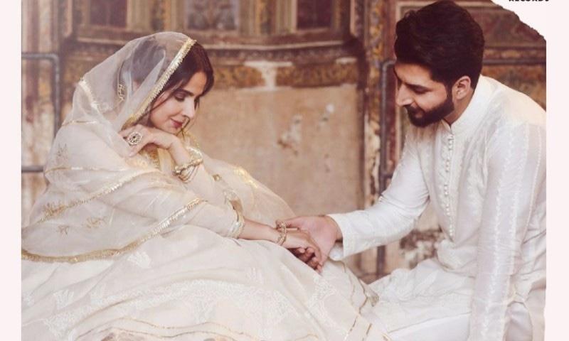 بلال سعید نے صبا قمر کے ساتھ 'قبول ہے' سے پردہ اٹھا دیا