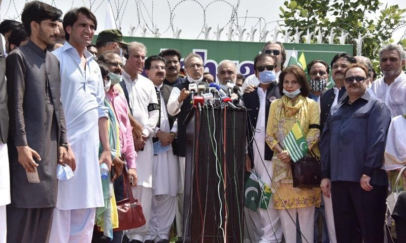 ریلی میں وفاقی وزرا کے علاوہ چیئرمین سینیٹ بھی شریک ہوئے—تصویر: ریڈیو پاکستان ٹوئٹر