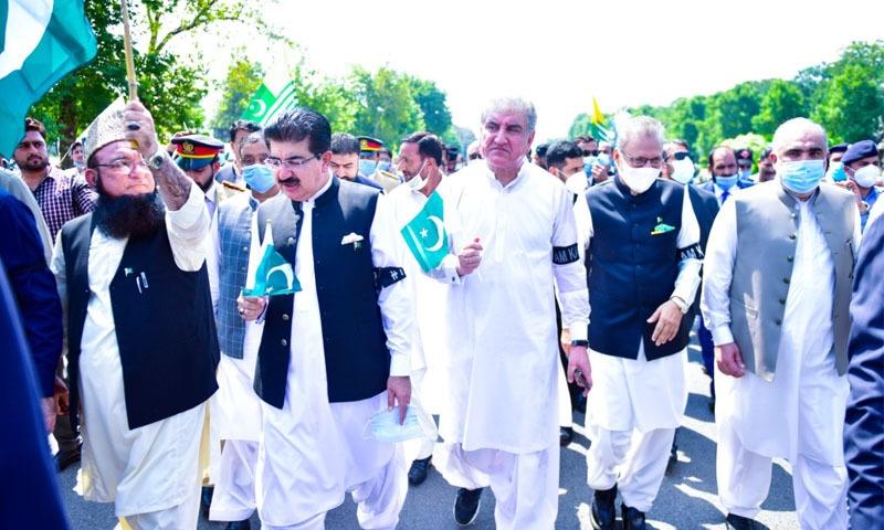 اسلام آباد میں کی گئی واک میں صدر عارف علوی بھی شریک ہوئے—تصویر: ریڈیو پاکستان ٹوئٹر